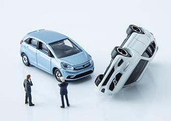 交通事故保険のお取り扱い
